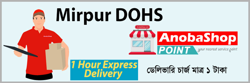 Mirpur DOHS Fastest grocery delivery