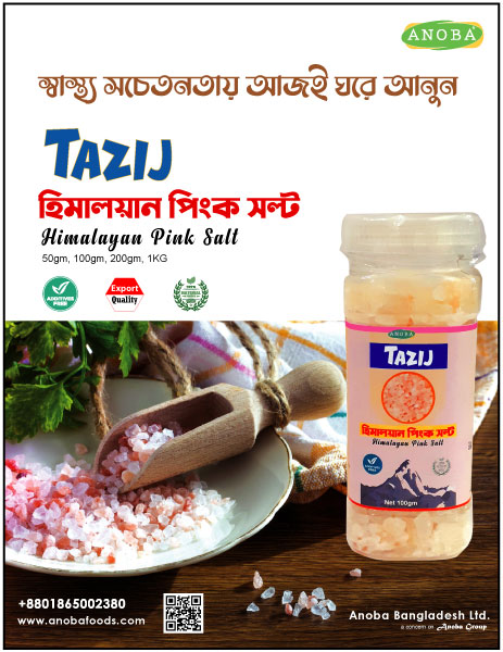 Himalayan Pink Salt 200gm